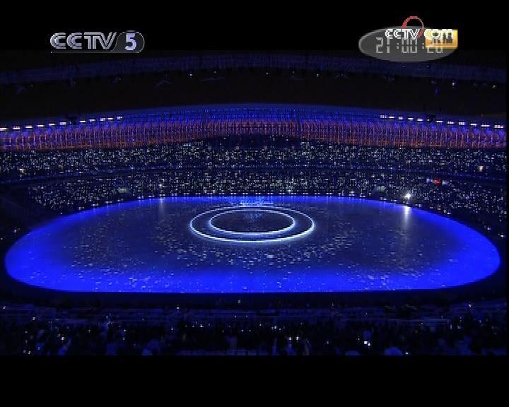 蓝色舞台幕布背景素材
